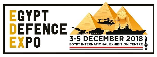 معرض منتجات السلاح المصرى