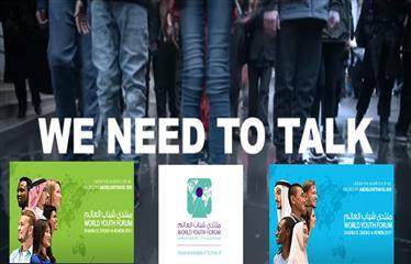 صوت السلام.. رسالة شباب مصر للعالم من أرض السلام