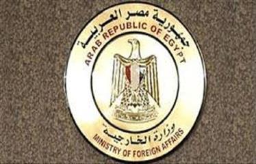 رئاسة مجموعة الـ 77 والصين.. إنجازات مثمرة للدبلوماسية المصرية