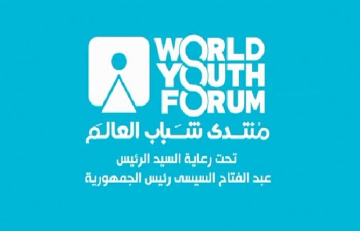 دور منتدى شباب العالم فى صياغة العلامة الوطنية للدولة المصرية