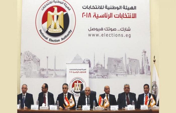 عملية الانتخابات الرئاسية 2018 وانعكاسها على حالة التطور الديمقراطي في مصر