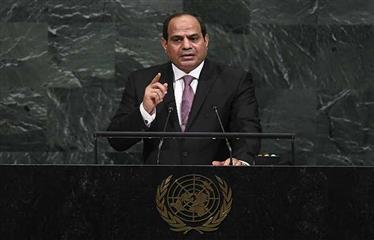 قراءة مسبقة لكلمة السيد الرئيس في اجتماعات الدورة الـ 73 للجمعية العامة للأمم المتحدة
