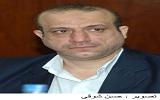 جمال الدين إسماعيل أبوحسين