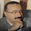 محمد نبيل محمد